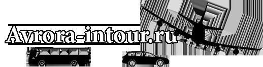 Отдых в Анапе, Отдых в Сочи, Отдых в Крыму, Геленджик туры, Чехия туры